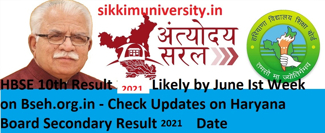 HBSE 10th Result 2021 OUT 10th JULY Bseh.org.in - Check Updates on Haryana Board Secondary Result 2021 Date 1