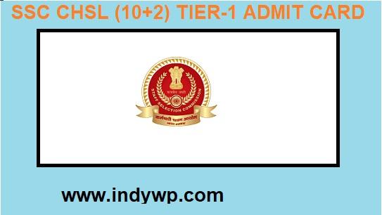 SSC CHSL /10+2 DEO LDC Admit Card 2021- SSC CHSL TIER-1 DEO Hall Ticket 2021 Region Wise 1