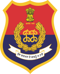 Punjab Police SI Result/Cut Off 2021- PPRB Sub Inspector Merit List Score Card 2021 PDF 1