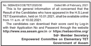 Assam HS TET Merit LIst/Result 2021- Higher Secondary Teacher Eligibility Test Result 2021 @Cetcell.net 1