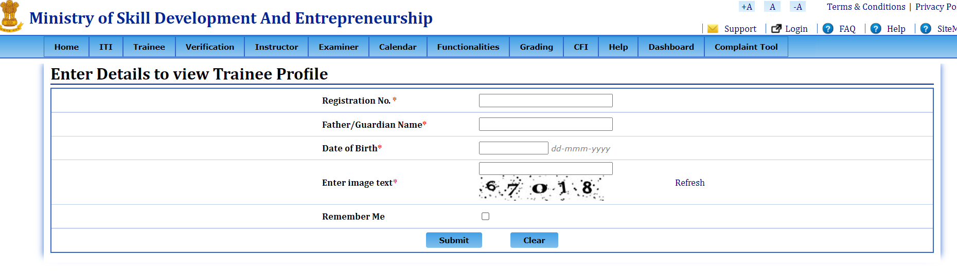 Exam Date 03 09 2021 onwards Download NCVT MIS Admit Card