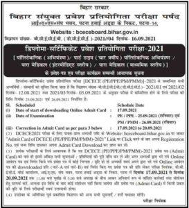 Bihar DCECE Hall Ticket/Admit Card 2021 (Released) Download @Bceceboard.Bihar.Gov.In एडमिट कार्ड उपलब्ध 1