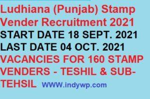 DC Office Ludhiana Recruitment 2021 for 160 Stamp Vender Online Form Apply 1