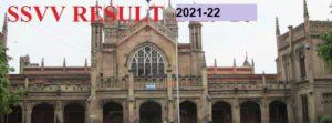 Sampurnanand Sanskrit University Results 2021 Latest SSV परिणाम 2021 1
